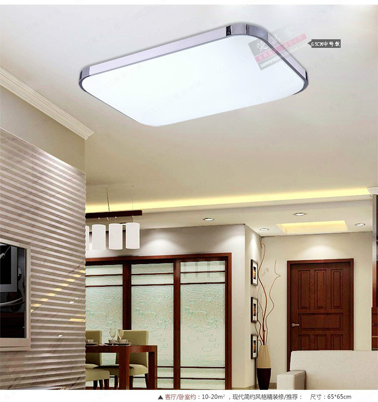 Amazing led kitchen ceiling lights photo - 5 led kitchen ceiling lights
