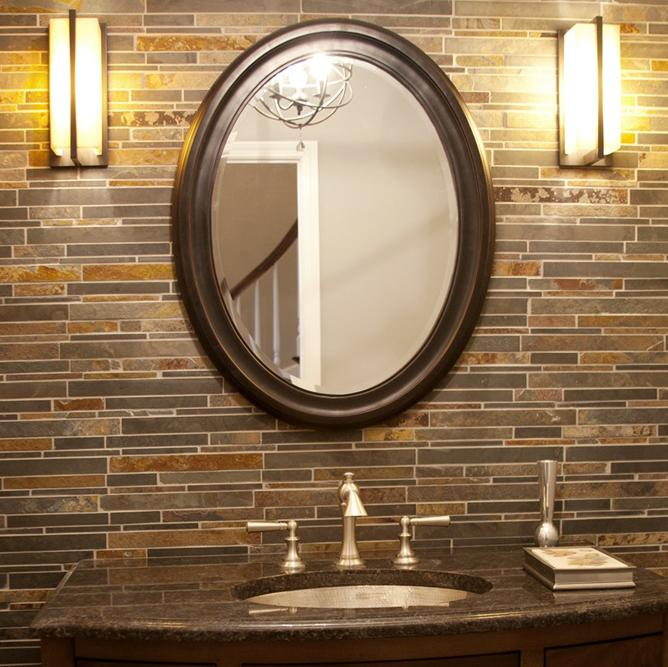 Attractive Howard Elliott George Mirror 40108, Oval, Over Bathroom Sink