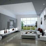 Pick Up The Modern Living Room Design