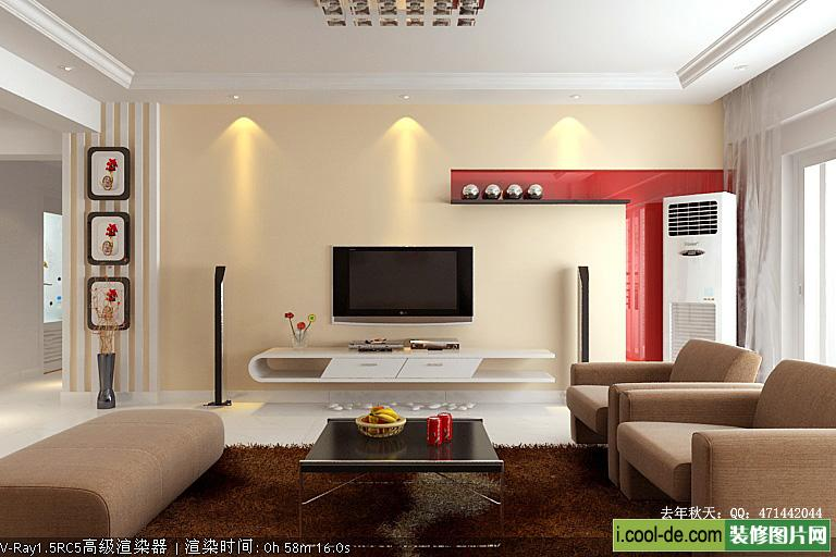 Cool 40 Contemporary Living Room Interior Designs drawing room designs interior