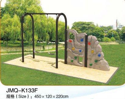Modern 2015 playground swing seat,garden swing seat children,two seat swing set garden swings for children