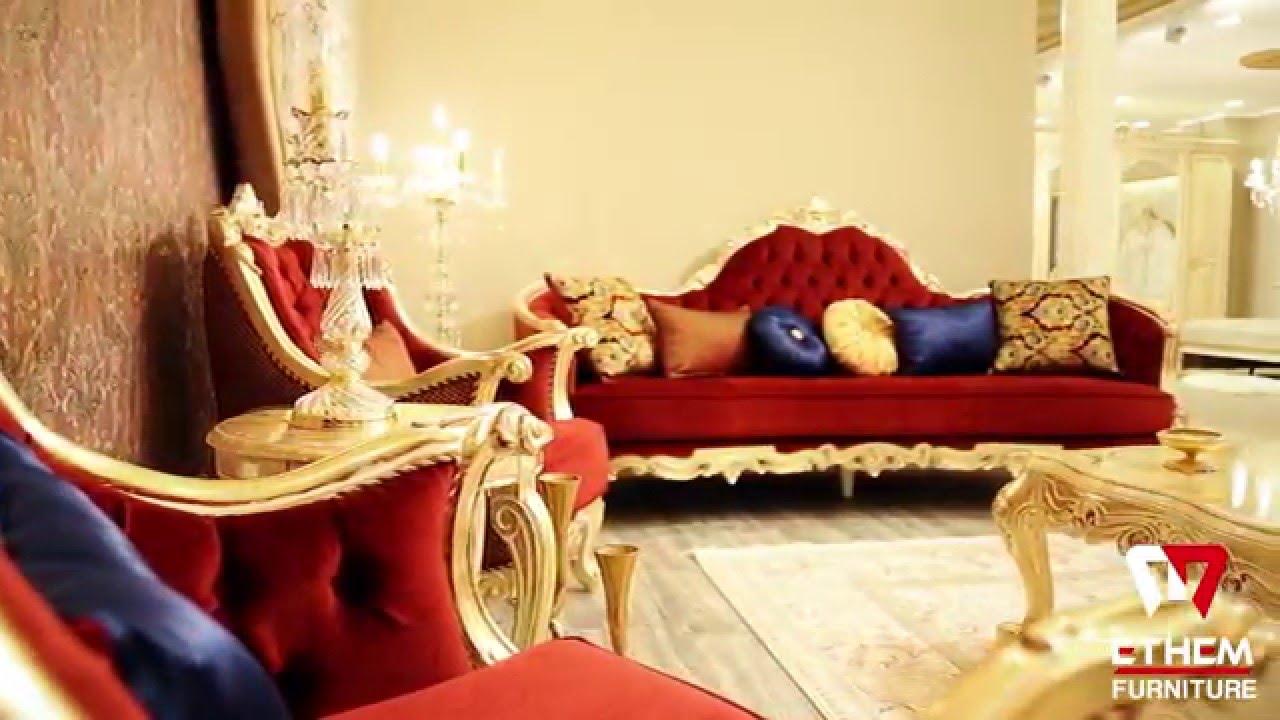 New اثاث تركى كلاسيك و مودرن طرازات رائعة Classic Timber Furniture: Bedroom, classic timber furniture
