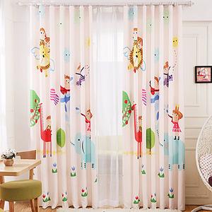pink animal print poly/cotton blend custom kids curtains FMASKKP