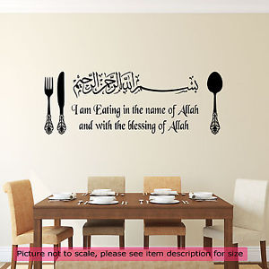 wall art stickers image is loading dining-kitchen-islamic-wall-art-stickers-039-eating- ANYJCHR