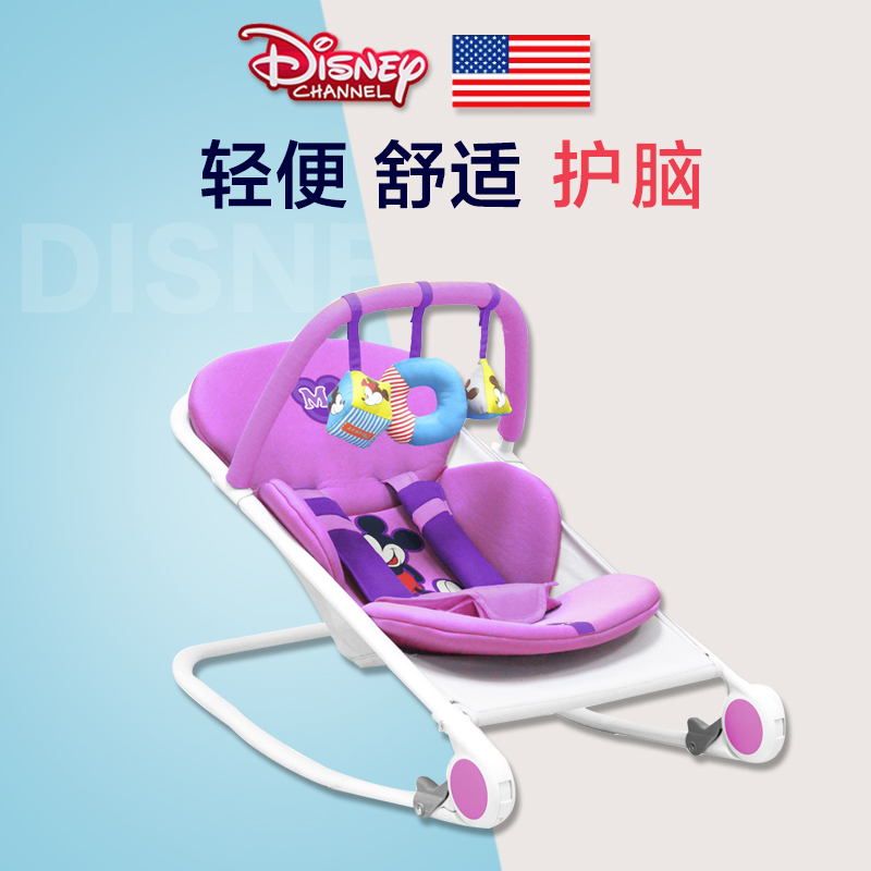 Get Quotations · Disney disney baby rocking chair multifunction baby swing  rocking chair recliner cradle bed children