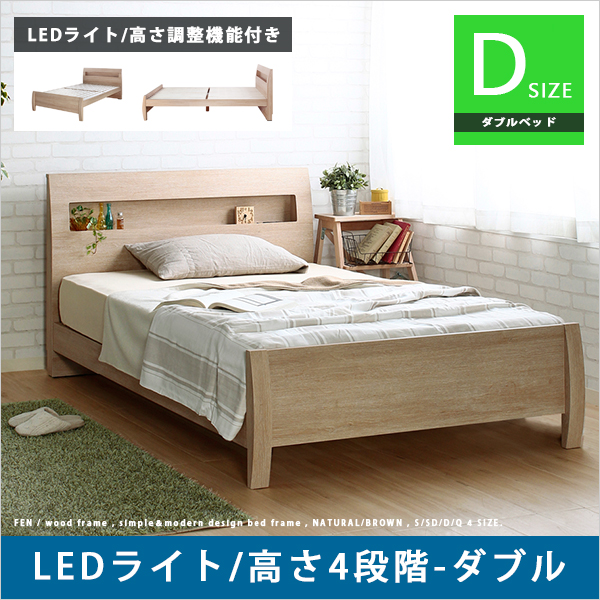 Palace with King size bed frame with storage bed height adjustment height  adjustment double frame led