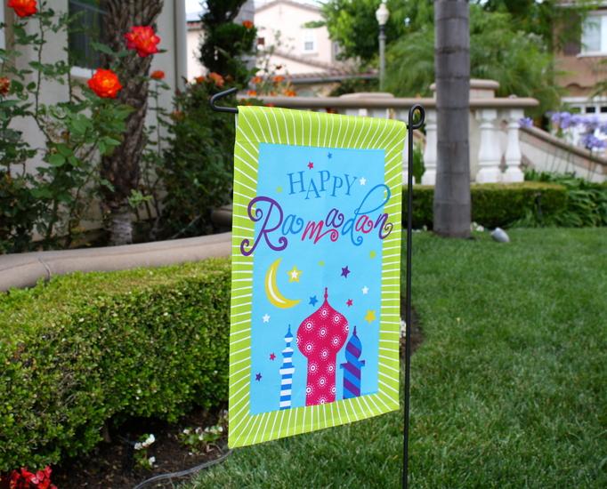 Happy Ramadan Garden Flag | Happy Ramadan Collection