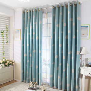 Beautiful Kids Bedrooms best curtains online in Blue Color blackout curtains for kids bedroom