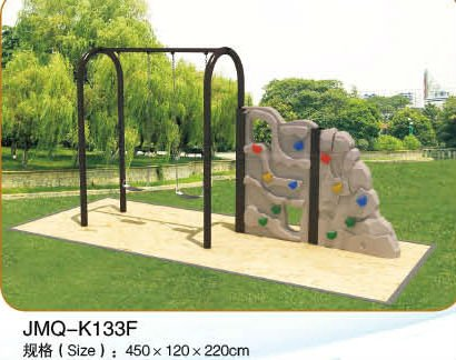 Modern 2015 playground swing seat,garden swing seat children,two seat swing set garden swings for children
