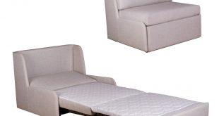 Amazing Contemporary Single Sofa Bed u20ac Internationalinteriordesigns - Single Sofa  Bed Dwight Designs single sofa chair bed