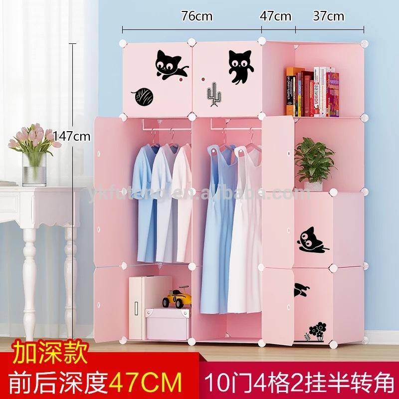 Trending Simple childrenu0027s cartoon baby wardrobe storage cabinets assembled wardrobe  closet plastic resin assembled wardrobe closets