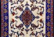 Chic Turkish carpets since 5000 BC. Note the tulips which are the traditional types of turkish carpets