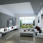 Modern Living Room Ideas for the house