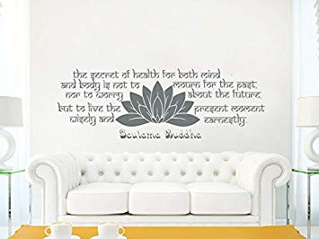 wall decals quotes buddha quote - the secret of health - POFRNIR