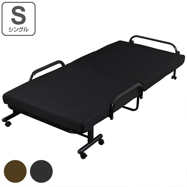 Memory foam folding bed 14 single-stage reclining (folding beds with  mattress trundle pipe bed Bed frame)