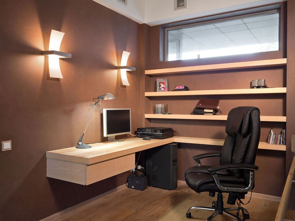 Home offices with an elegant atmosphere are a sum of all their functional  and decorative elements. Stylish solutions for a productive home working